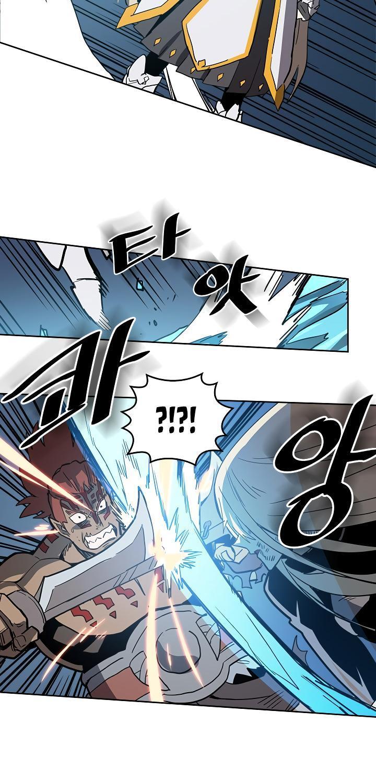 A Returner's Magic Should Be Special Chapter 60 page 27 - Mangakakalots.com