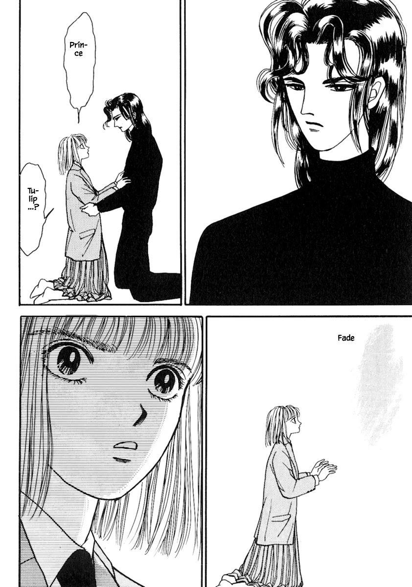 Shi To Kanojo To Boku Chapter 13.4 page 7 - Mangakakalots.com