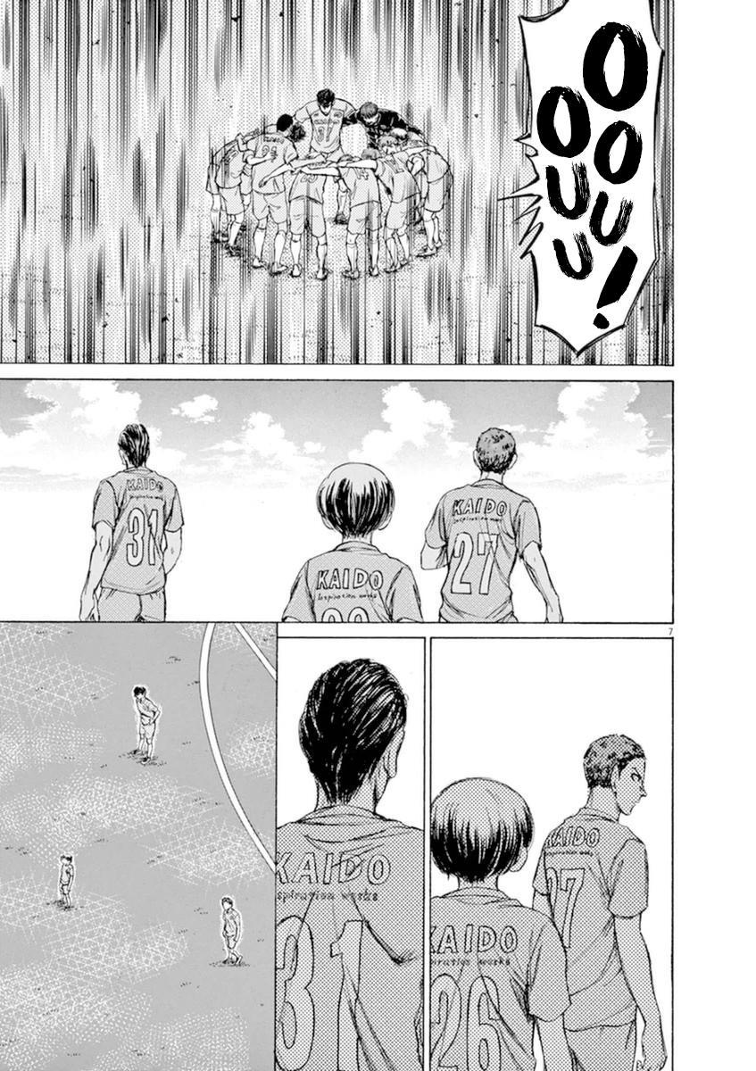 Ao Ashi Vol.9 Chapter 94: Tokyo Division League Eight Match: Vs. Tokyo Musashino Club Youyh page 6 - Mangakakalots.com