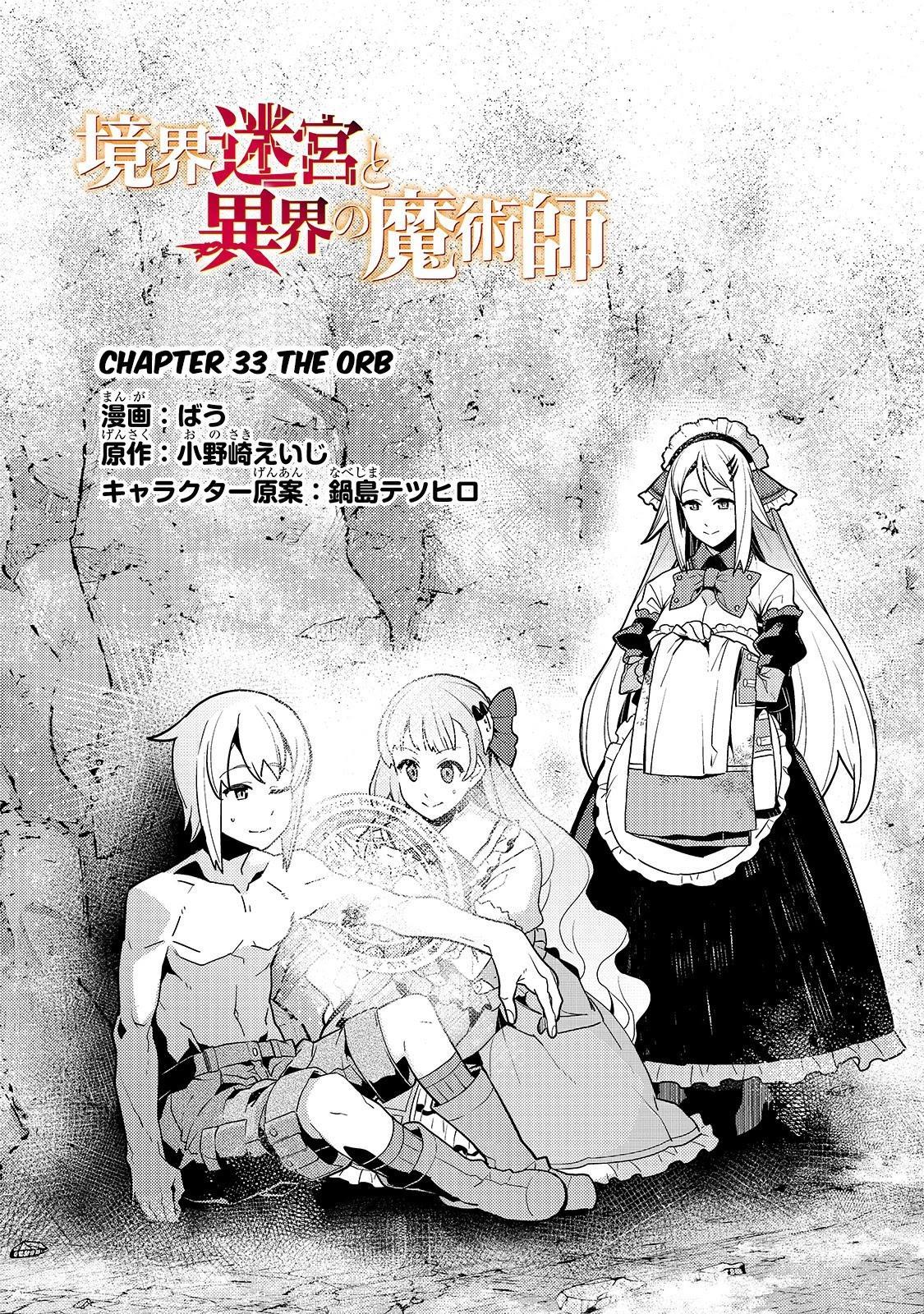 Kyoukai Meikyuu To Ikai No Majutsushi Chapter 33 page 3 - Mangakakalots.com
