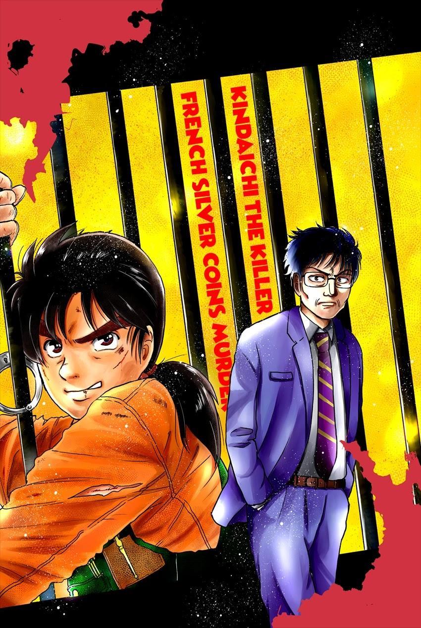 Kindaichi Shounen No Jikenbo Gaiden: Hannin-Tachi No Jikenbo Chapter 26: Kindaichi The Killer (1) page 5 - Mangakakalots.com