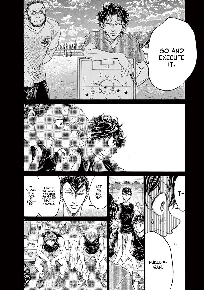 Ao Ashi Vol.16 Chapter 162: Running To The Next Stage page 5 - Mangakakalots.com