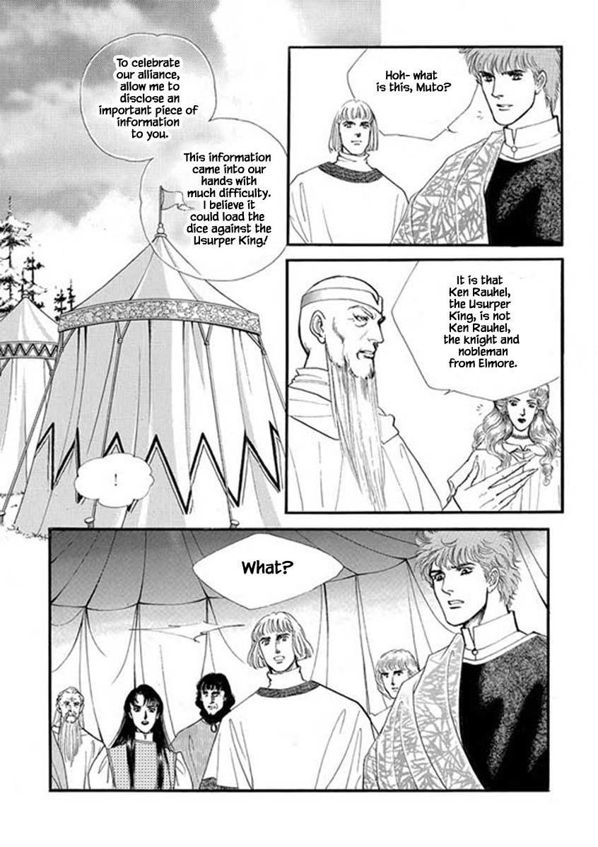 Lineage Chapter 66 page 2 - Mangakakalots.com