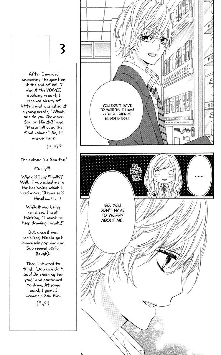 Stardust Wink Chapter 48 page 20 - Mangakakalots.com