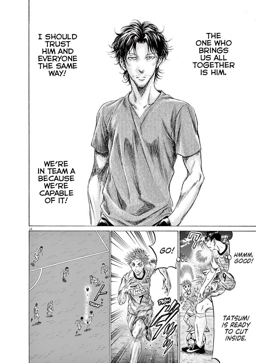 Ao Ashi Vol.16 Chapter 161: 0% Possession page 15 - Mangakakalots.com