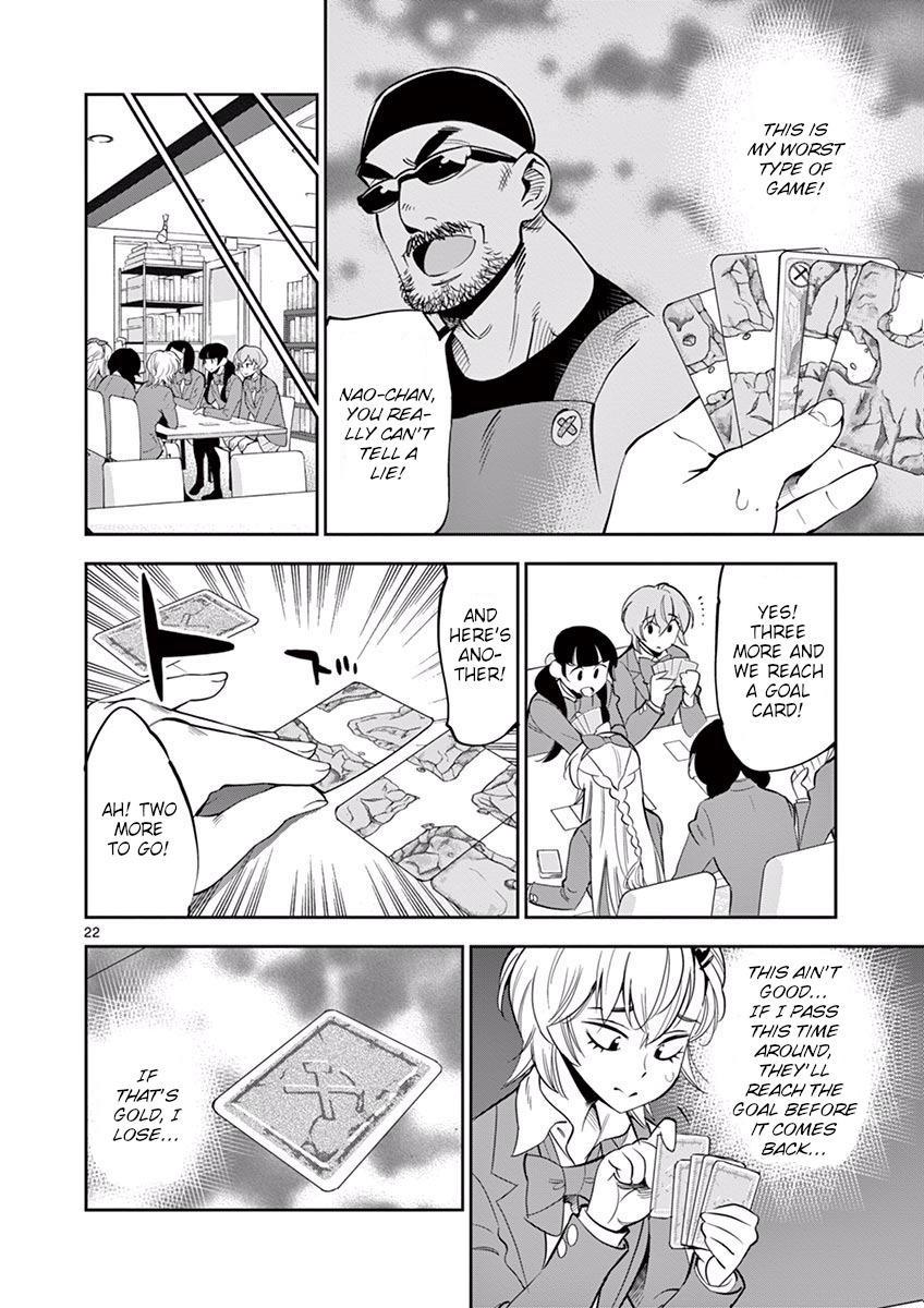 After School Dice Club Vol.9 Chapter 51: Senpai X Kouhai With Board Games page 22 - Mangakakalots.com