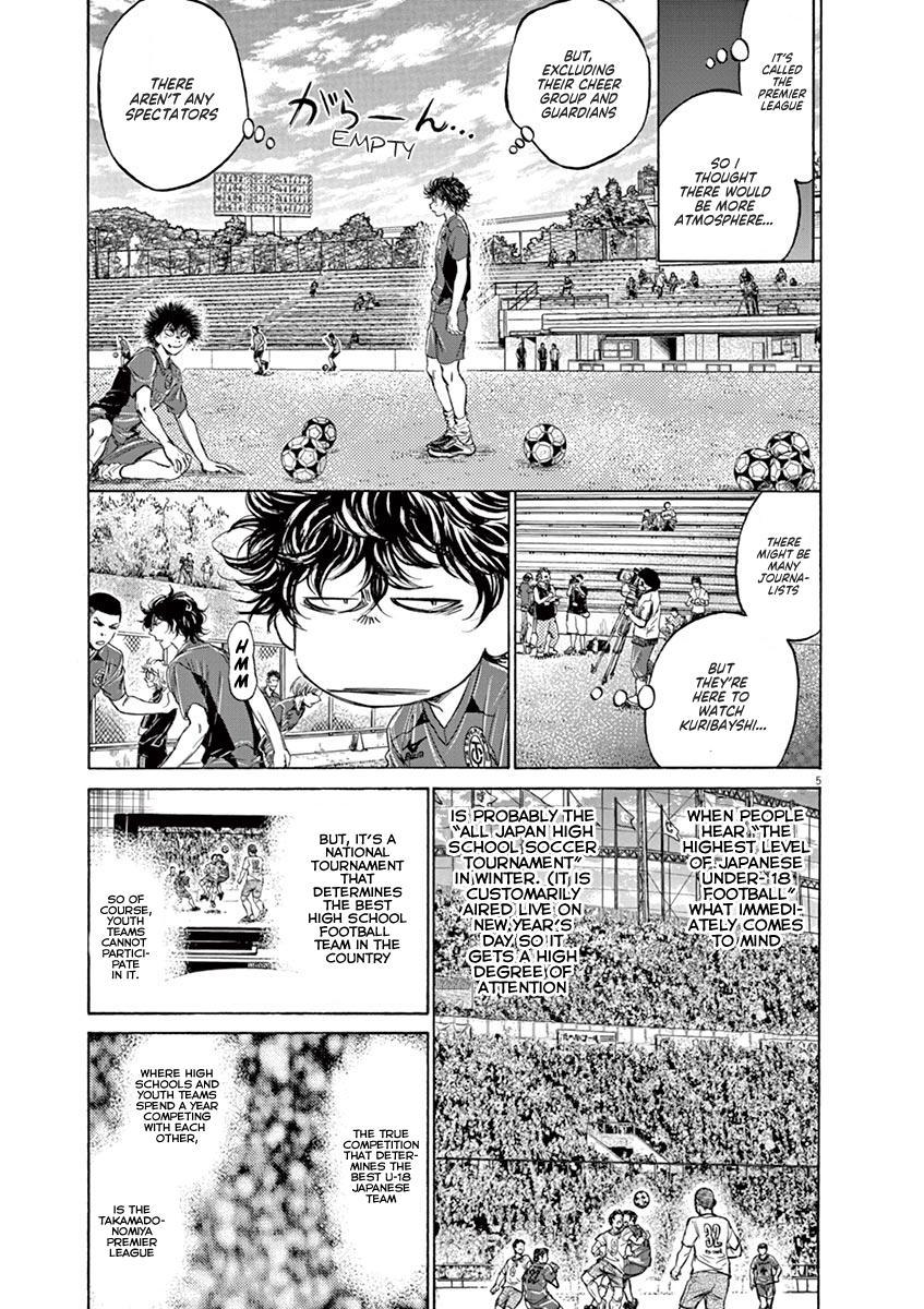 Ao Ashi Vol.13 Chapter 126: Premier League Seventh Match: Vs. Kashiwa Business High School page 12 - Mangakakalots.com