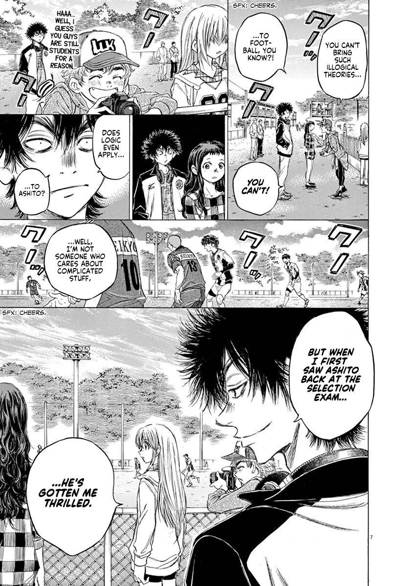 Ao Ashi Chapter 54: Eagle Eye (2) page 7 - Mangakakalots.com