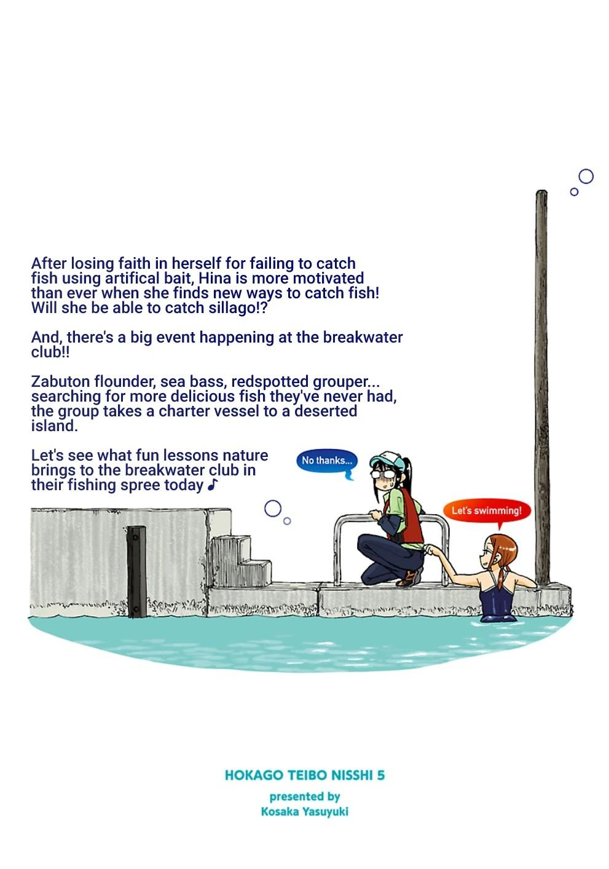 Afterschool Embankment Journal Chapter 31: Deserted Island Part 3 page 30 - Mangakakalots.com