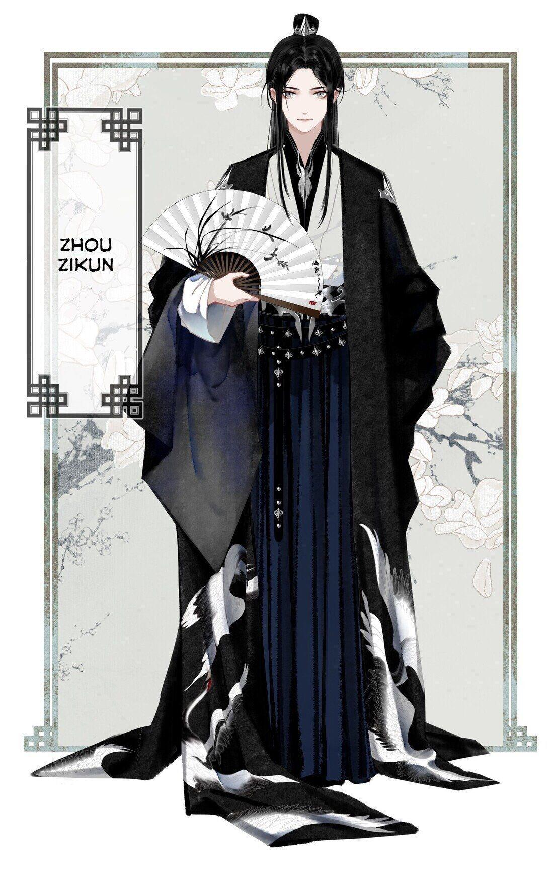 I Accidentally Saved The Jianghu'S Enemy Chapter 0 page 15 - Mangakakalots.com