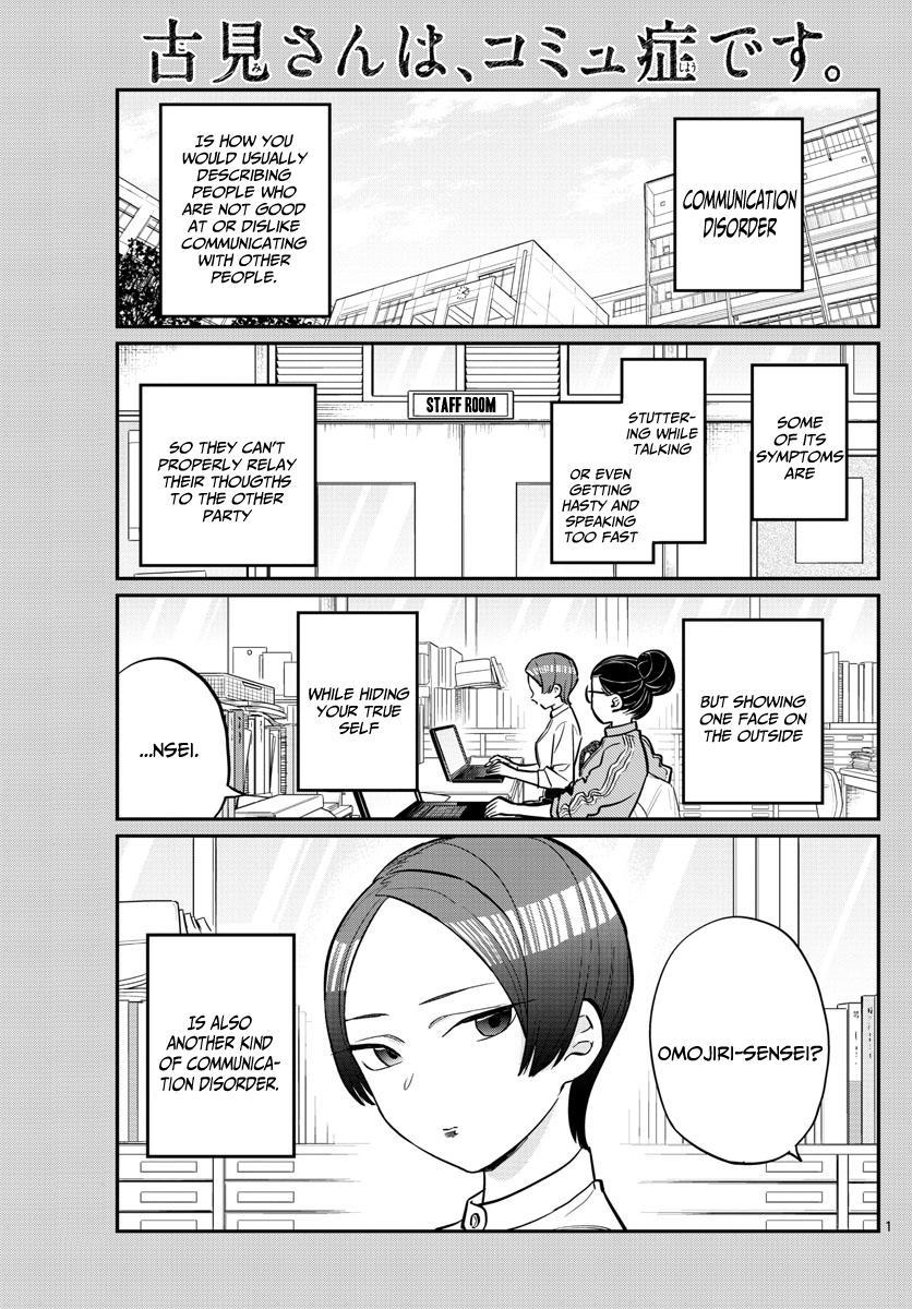 Komi-San Wa Komyushou Desu Vol.12 Chapter 158: Sensei page 1 - Mangakakalot