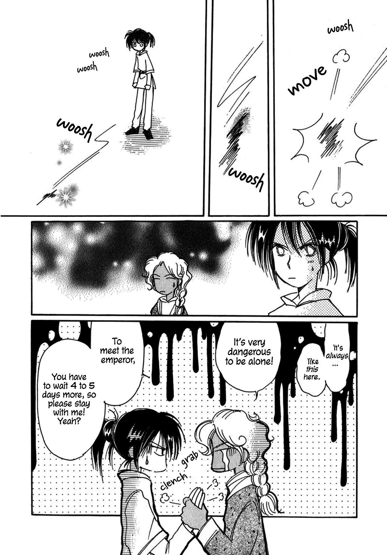 Chikita Gugu Chapter 25 page 18 - Mangakakalots.com