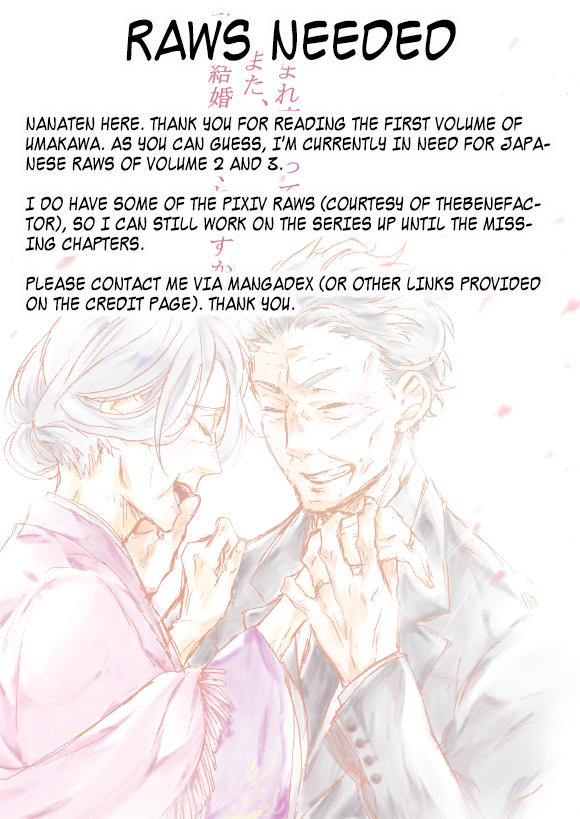 Will You Marry Me Again If You Are Reborn? Vol.1 Chapter 5.5: Extra page 26 - Mangakakalots.com