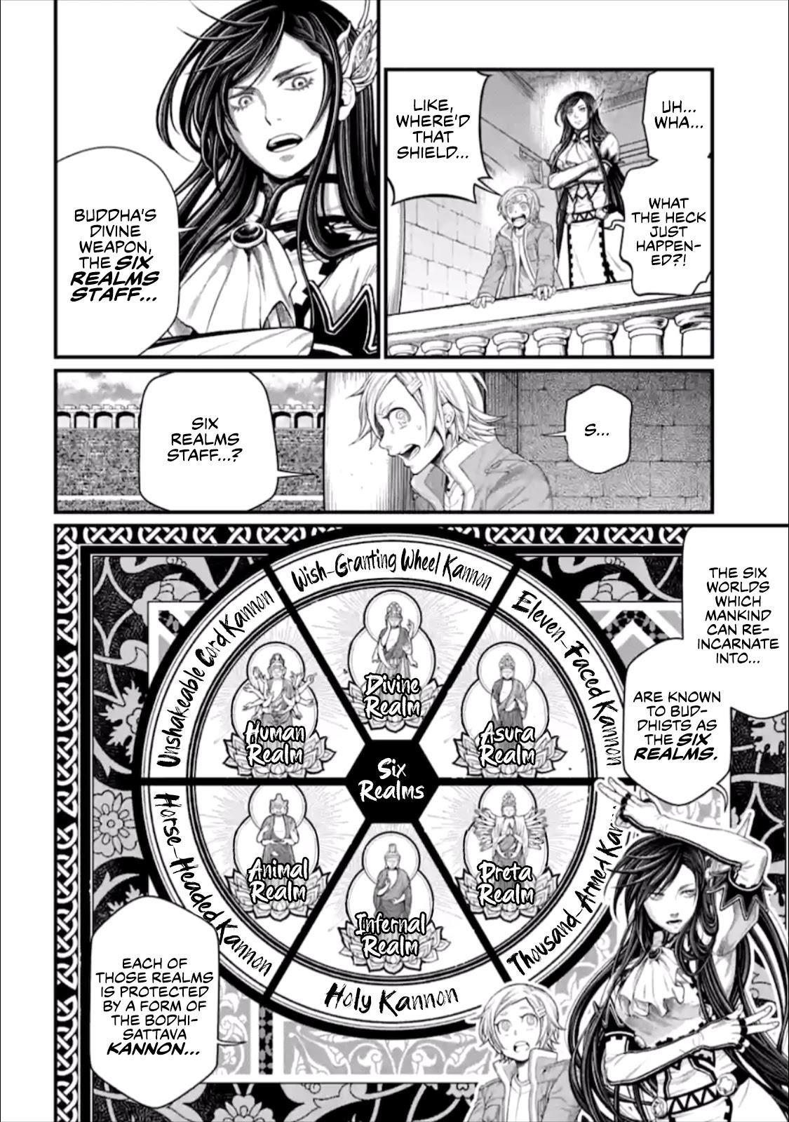 Record Of Ragnarok Chapter 47: The Path page 5 - Mangakakalots.com