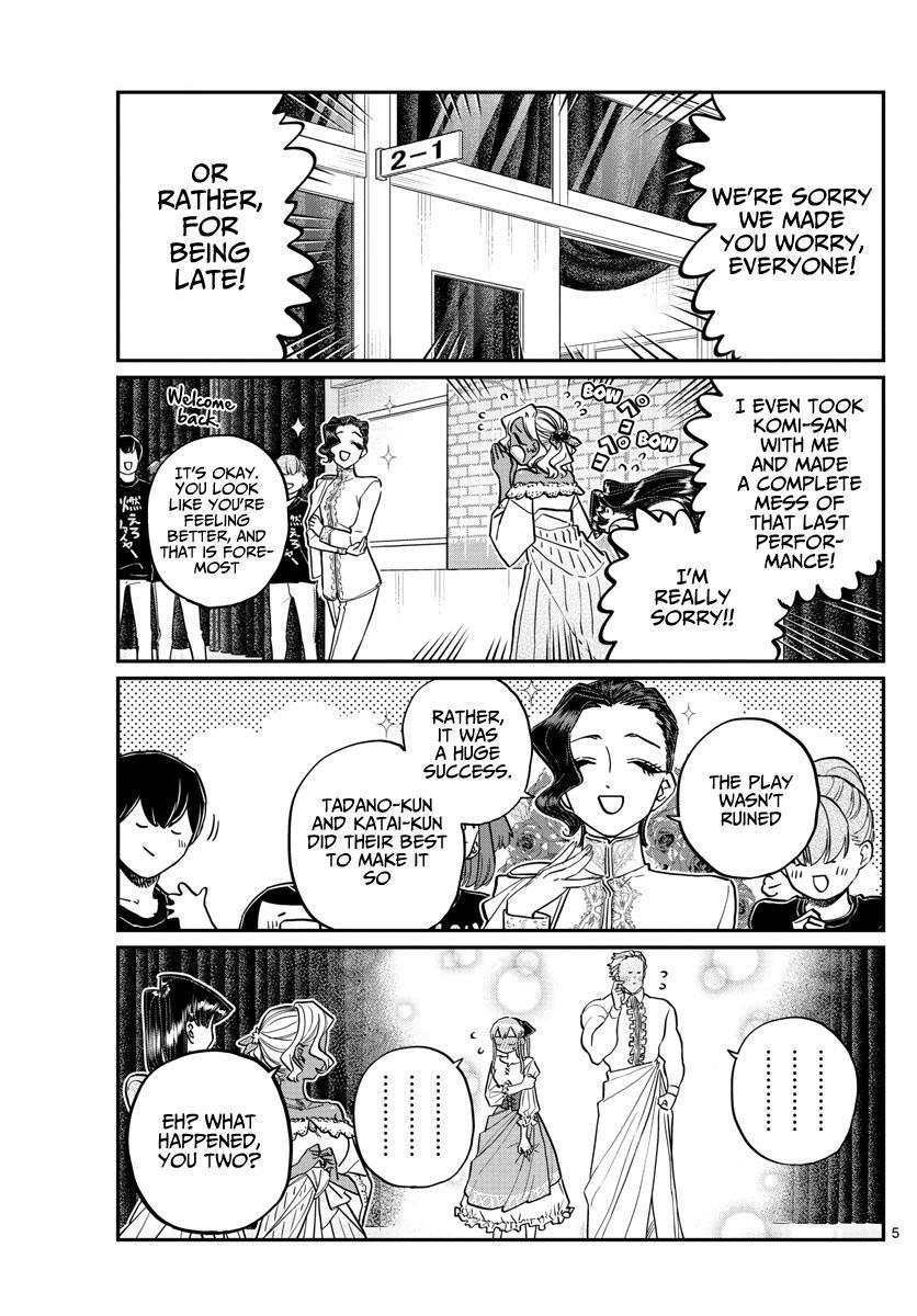 Komi-San Wa Komyushou Desu Chapter 231: Invitation page 5 - Mangakakalot