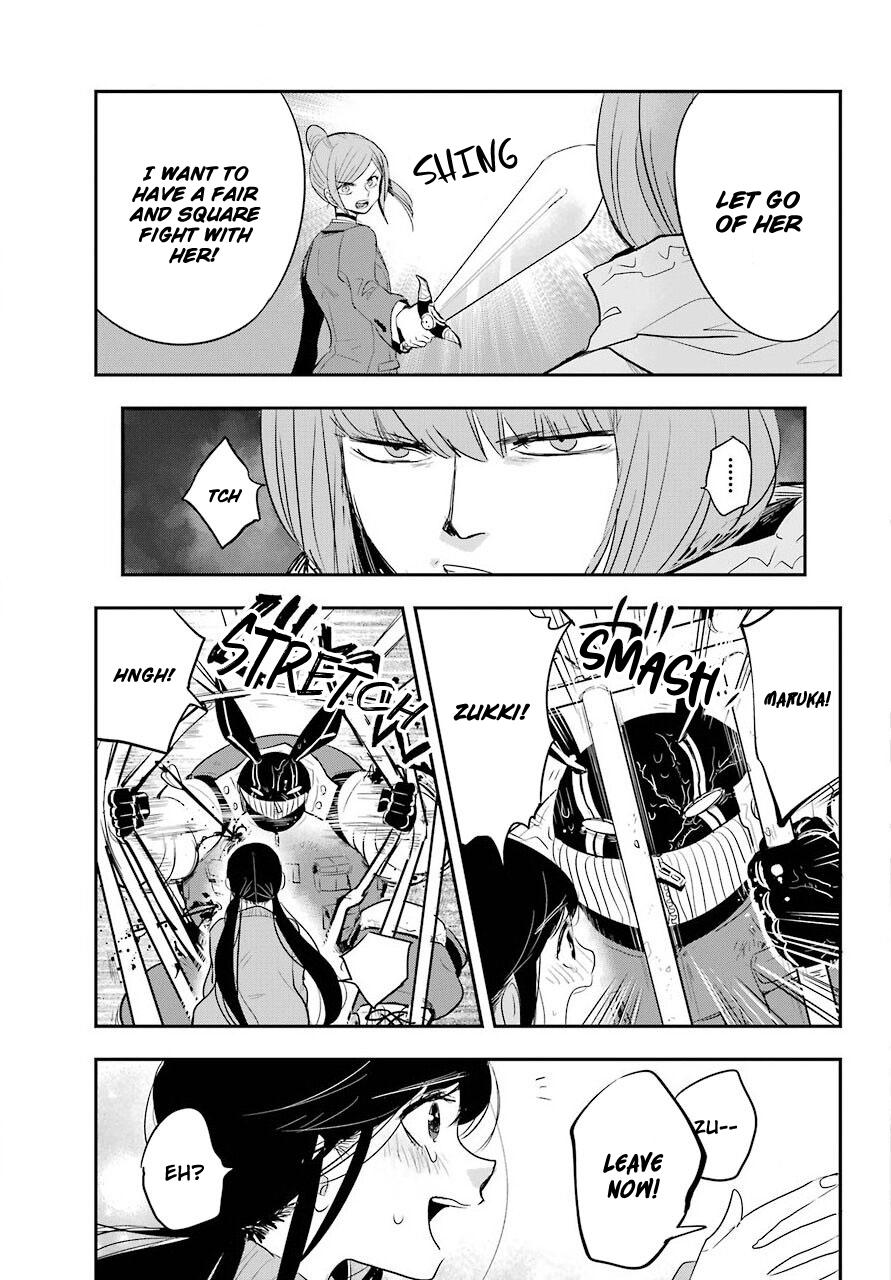 Monstaboo Chapter 11: The Girl And The Secret Of Her Disappointed Love page 25 - Mangakakalots.com