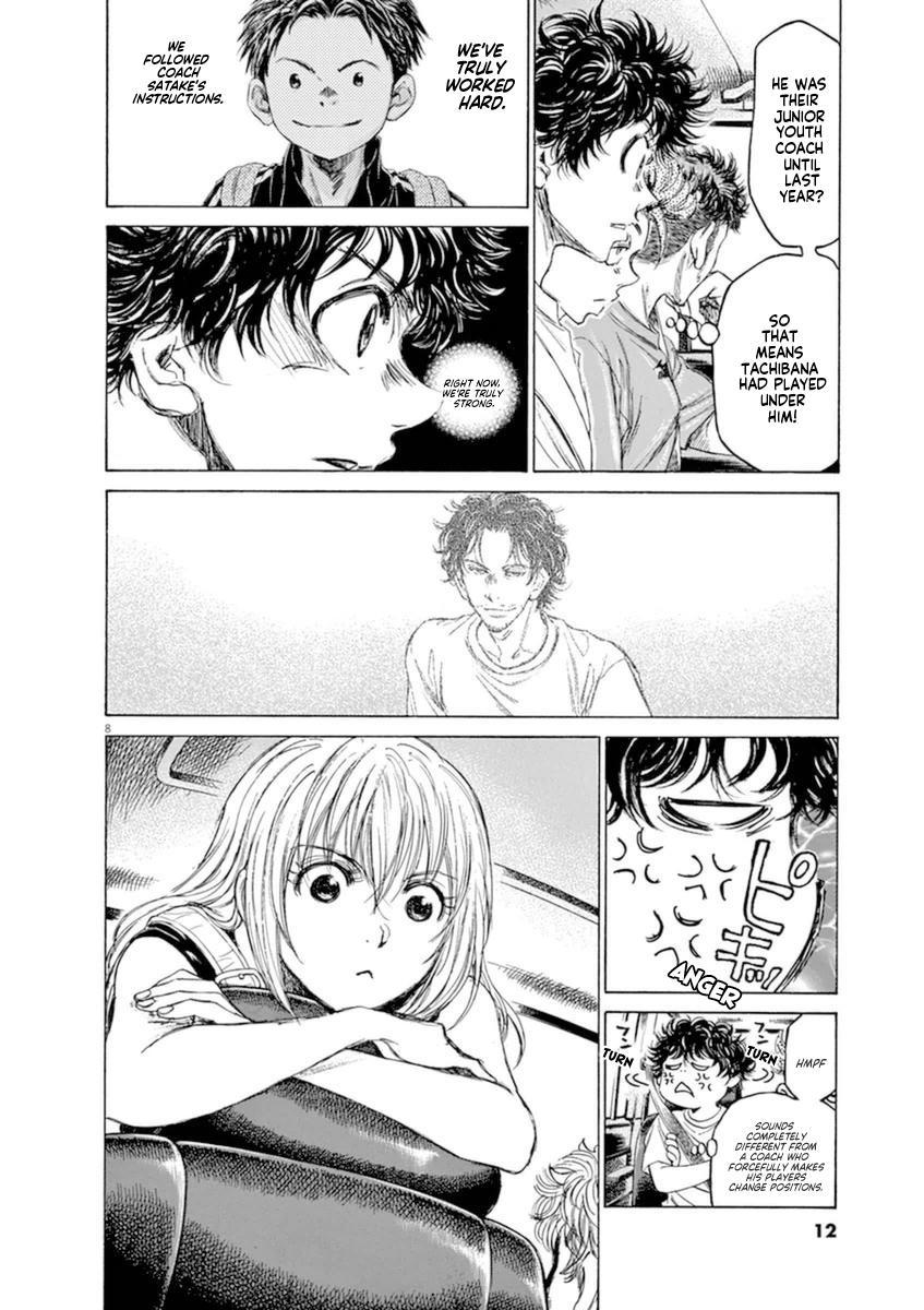 Ao Ashi Vol.9 Chapter 84: Coach Satake page 14 - Mangakakalots.com