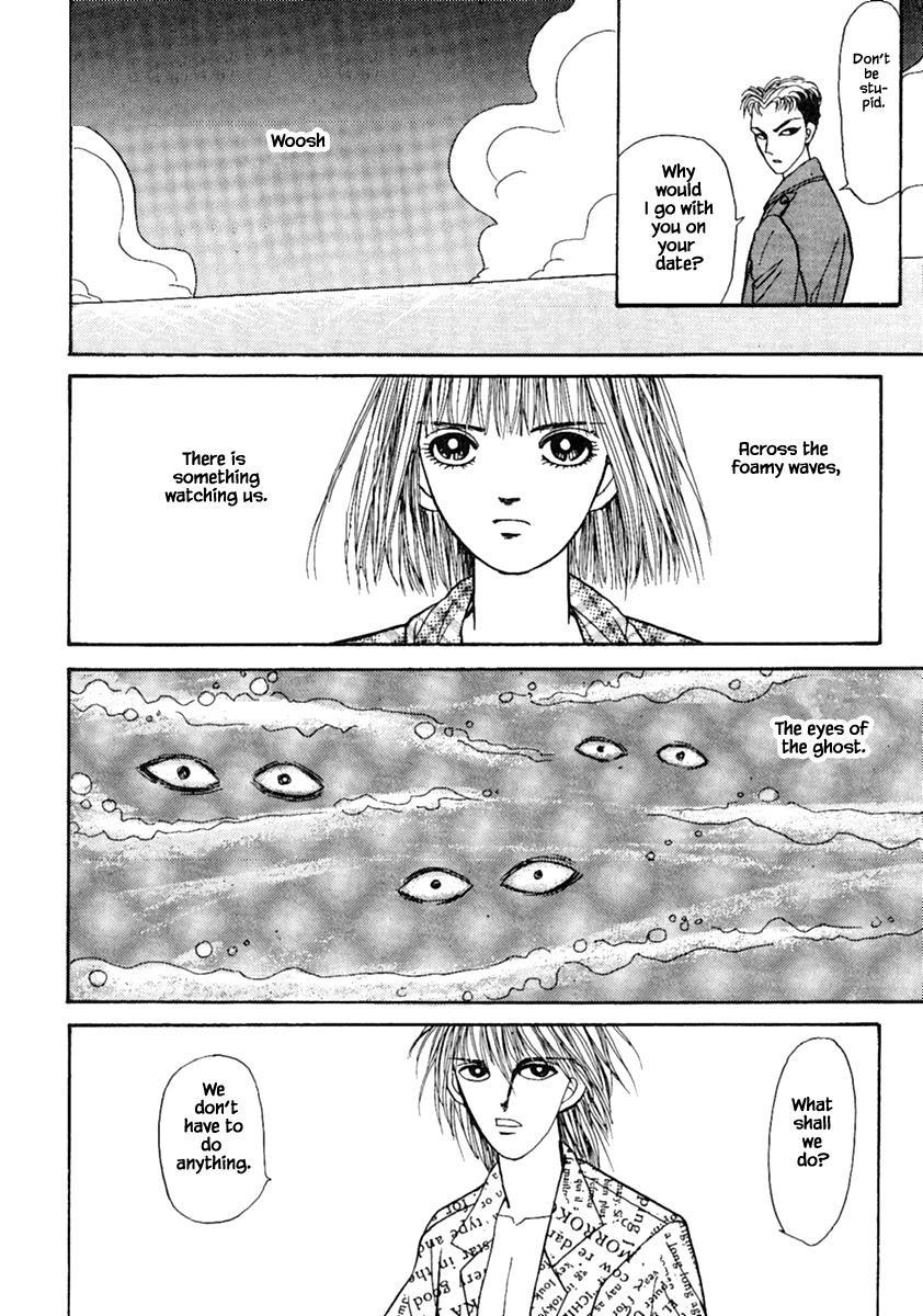 Shi To Kanojo To Boku Chapter 12.1 page 24 - Mangakakalots.com