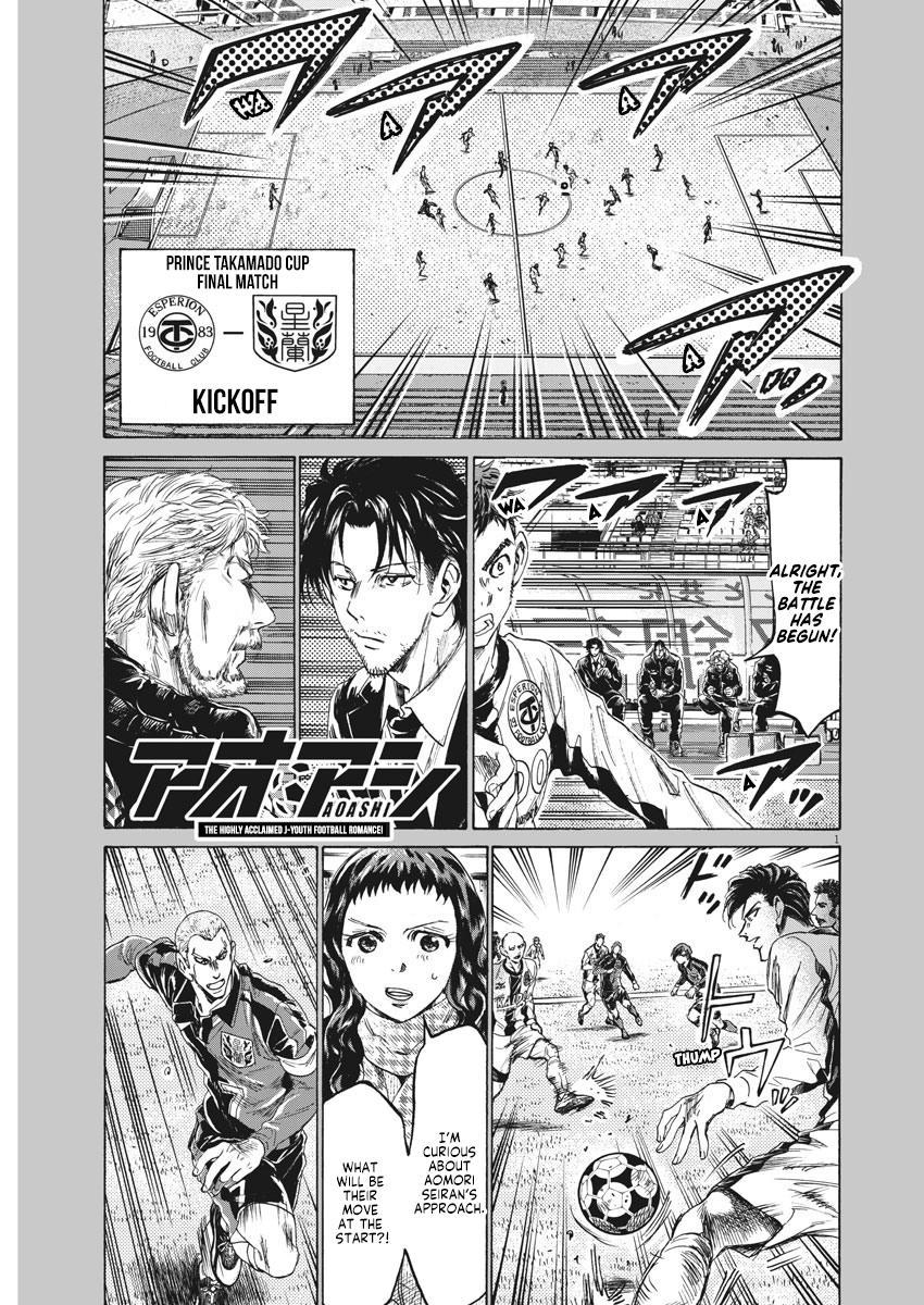 Ao Ashi Vol.23 Chapter 234: Memory Of That Day page 1 - Mangakakalots.com