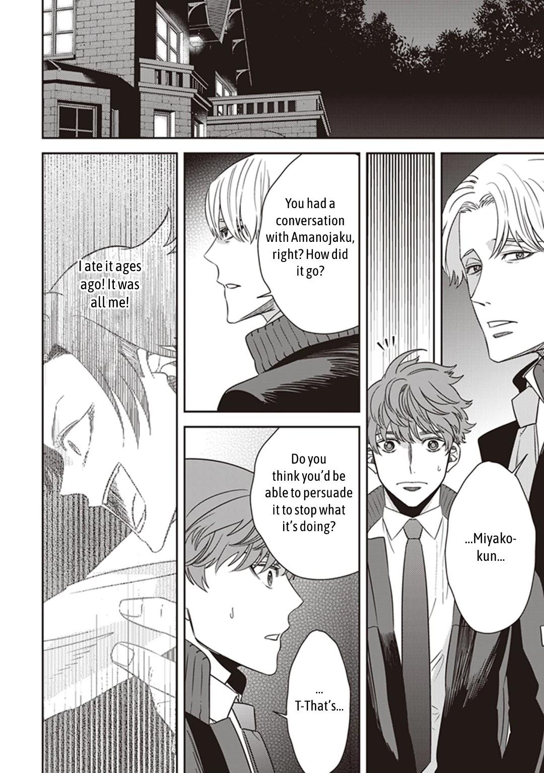 Midnight Occult Civil Servants Chapter 38: Becoming A Demon (Part 4) page 44 - Mangakakalots.com