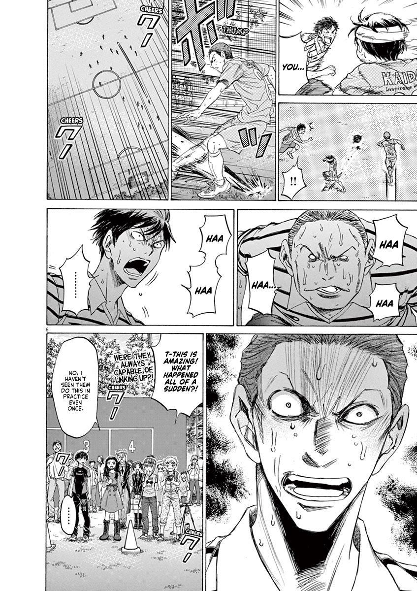 Ao Ashi Vol.11 Chapter 109: The Wall page 6 - Mangakakalots.com