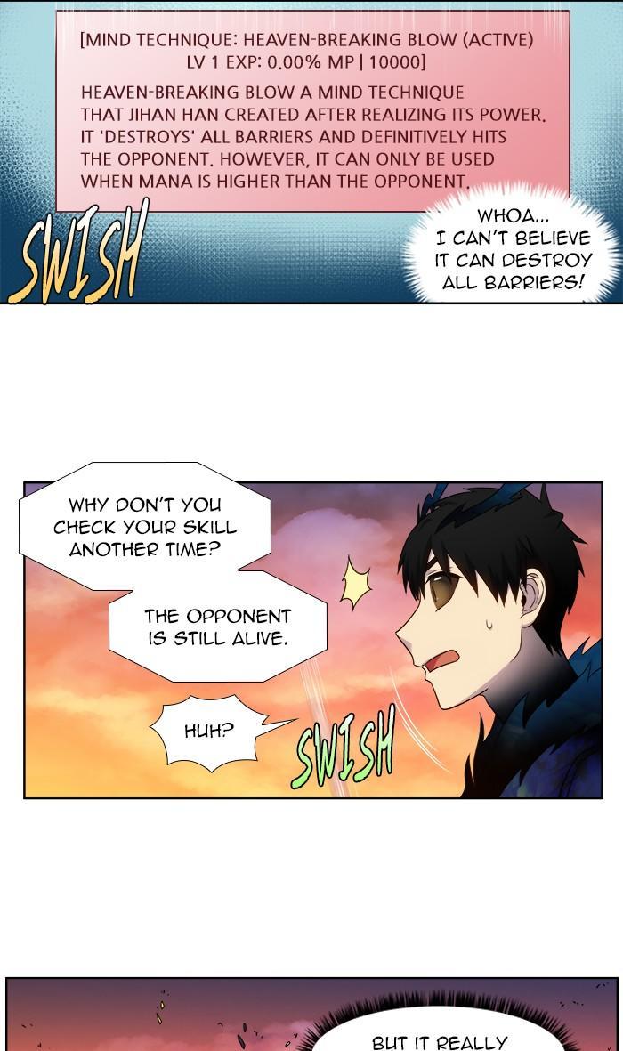 The Gamer Chapter 348: [Season 4] Ep. 153 page 19 - Mangakakalots.com