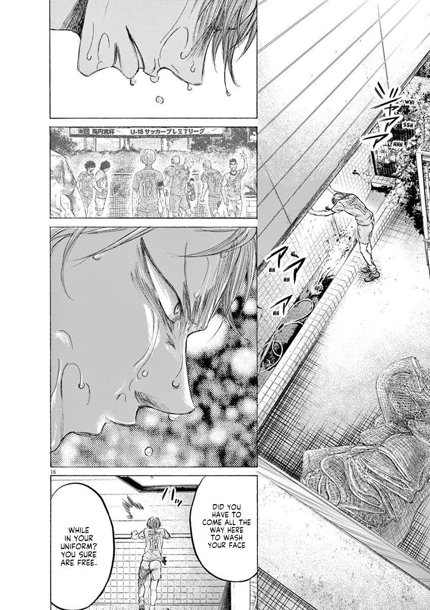 Ao Ashi Vol.16 Chapter 160: Surprising Point page 17 - Mangakakalots.com