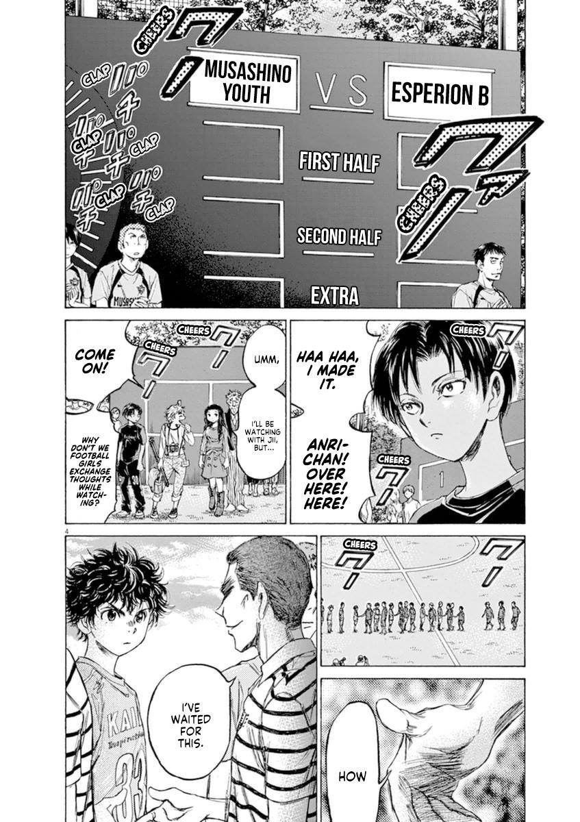 Ao Ashi Vol.9 Chapter 94: Tokyo Division League Eight Match: Vs. Tokyo Musashino Club Youyh page 3 - Mangakakalots.com