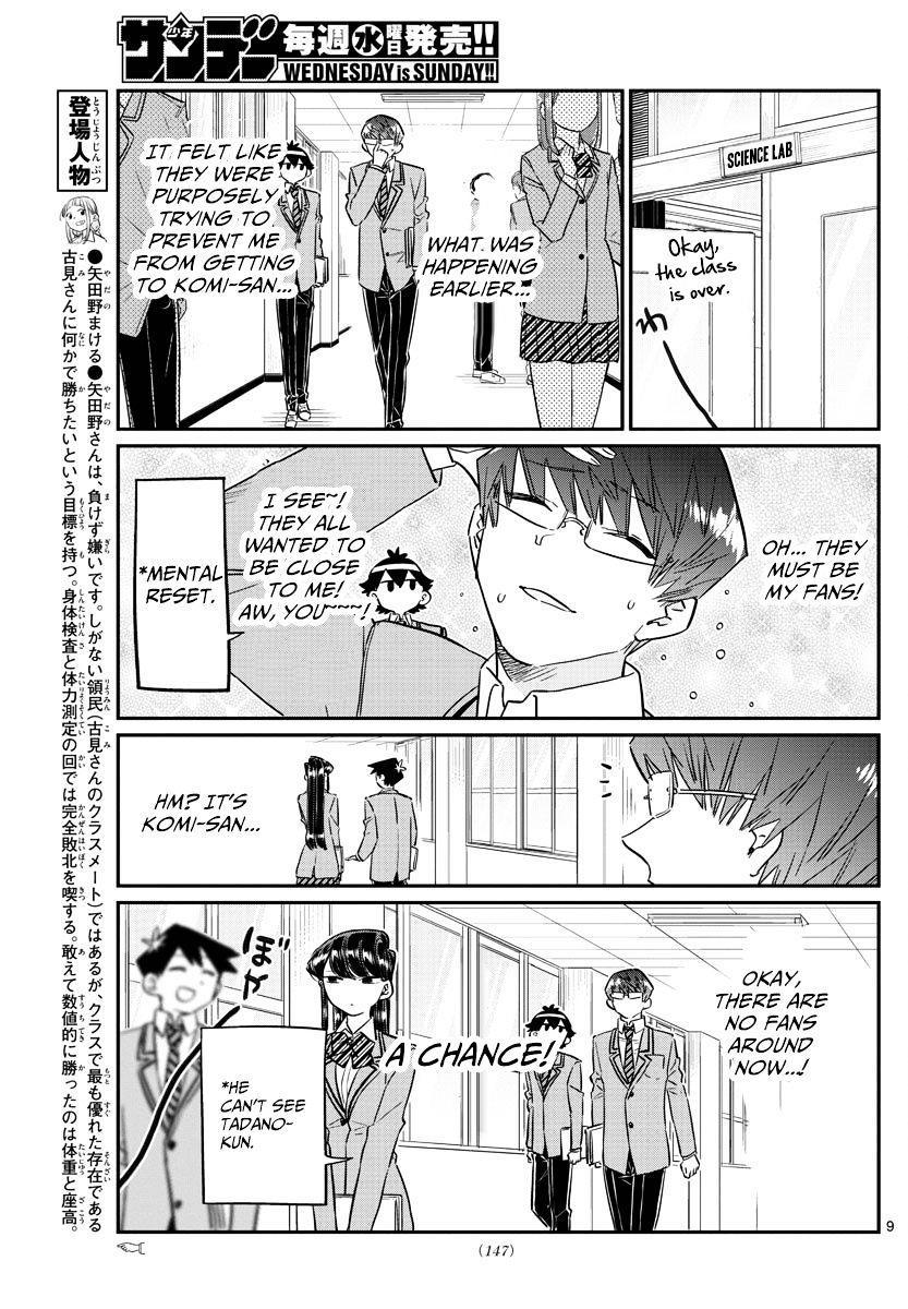 Komi-San Wa Komyushou Desu Vol.8 Chapter 102 : A Narcissist page 9 - Mangakakalot