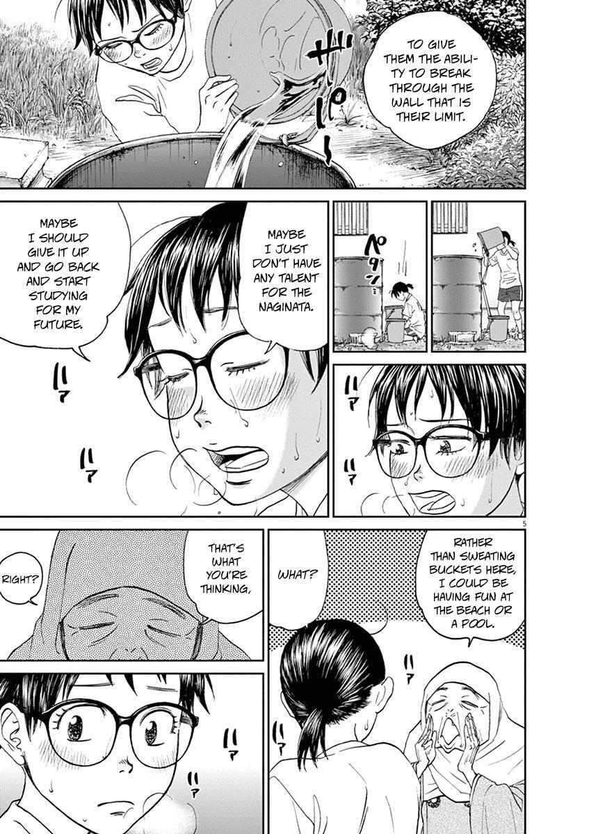 Asahinagu Chapter 31: The Martial Art For The Weak page 5 - Mangakakalots.com
