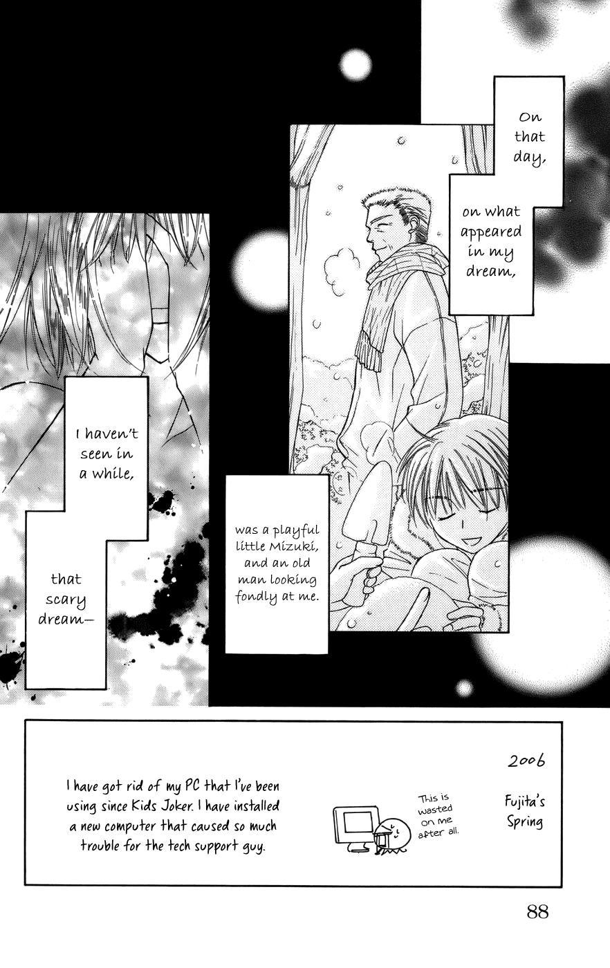 Platinum Garden Chapter 61 page 7 - Mangakakalots.com