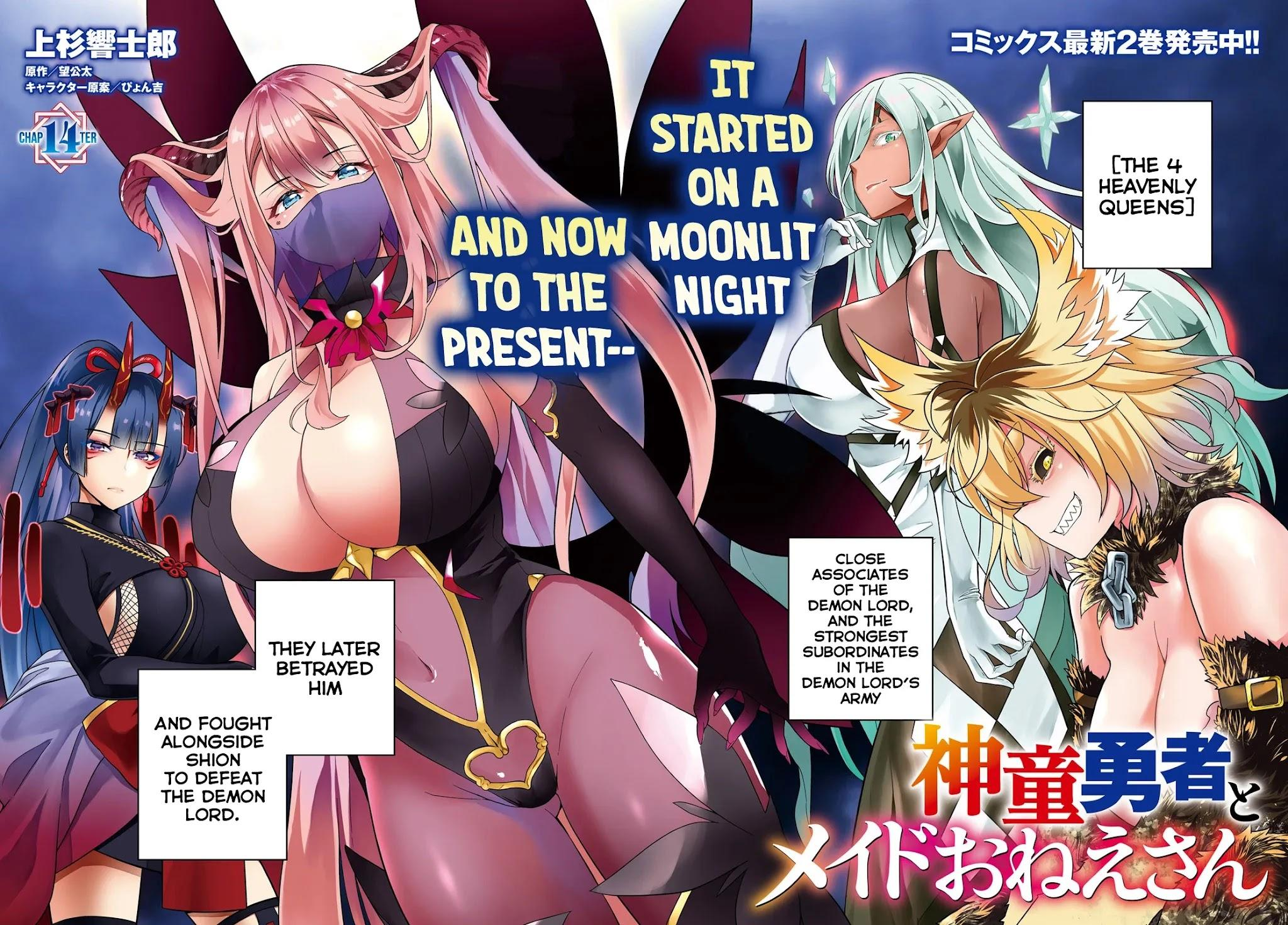 Shindou Yuusha To Maid Onee-San Chapter 14 page 3 - Mangakakalots.com