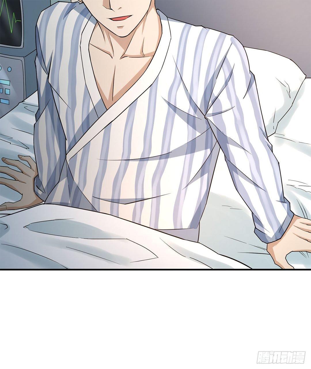 Player Reborn Chapter 194 page 8 - Mangakakalot