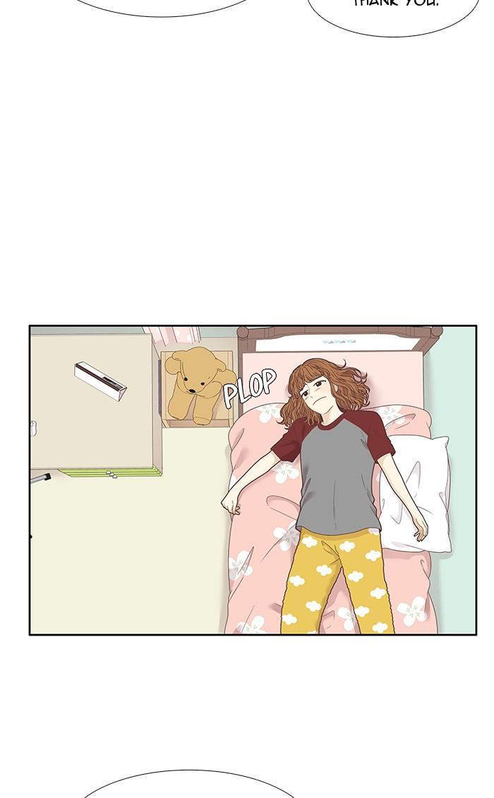 Girl's World Chapter 210: 210 - Different Dreams (2) page 5 - Mangakakalots.com