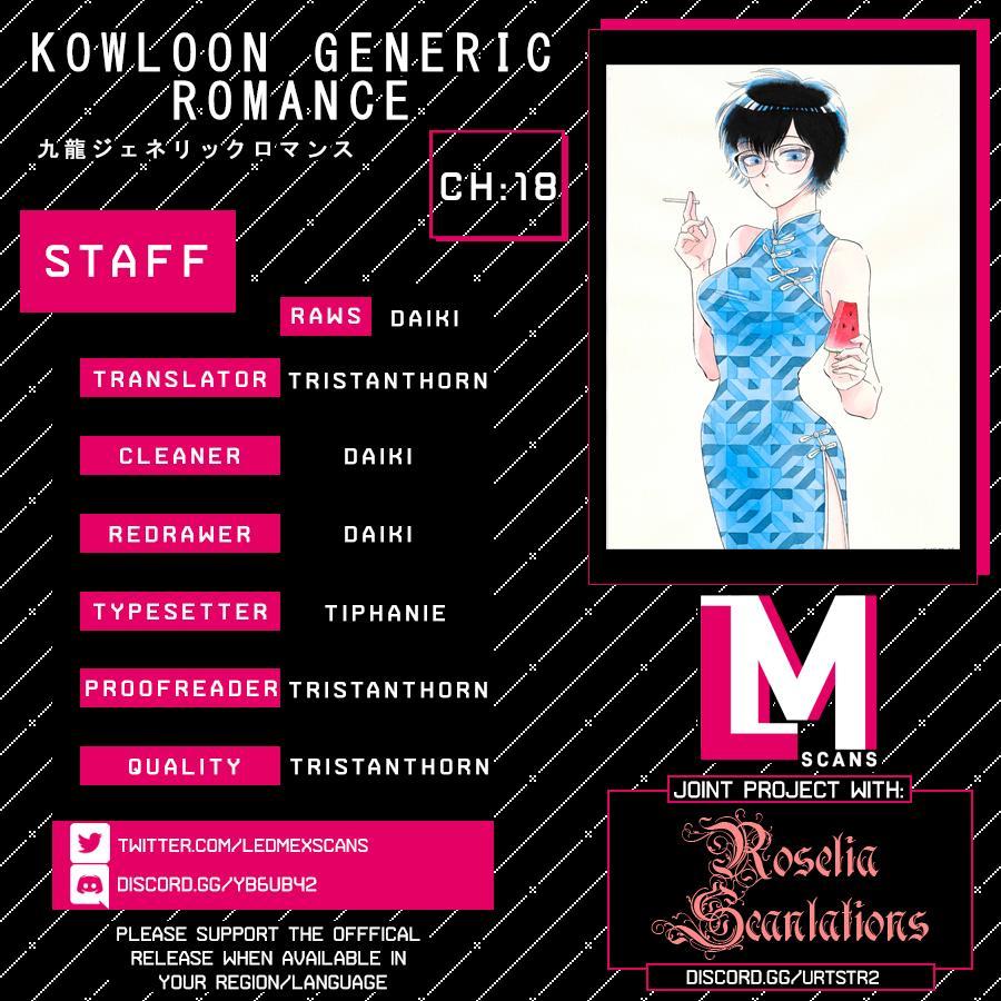 Kowloon Generic Romance Vol.3 Chapter 18 page 1 - Mangakakalots.com