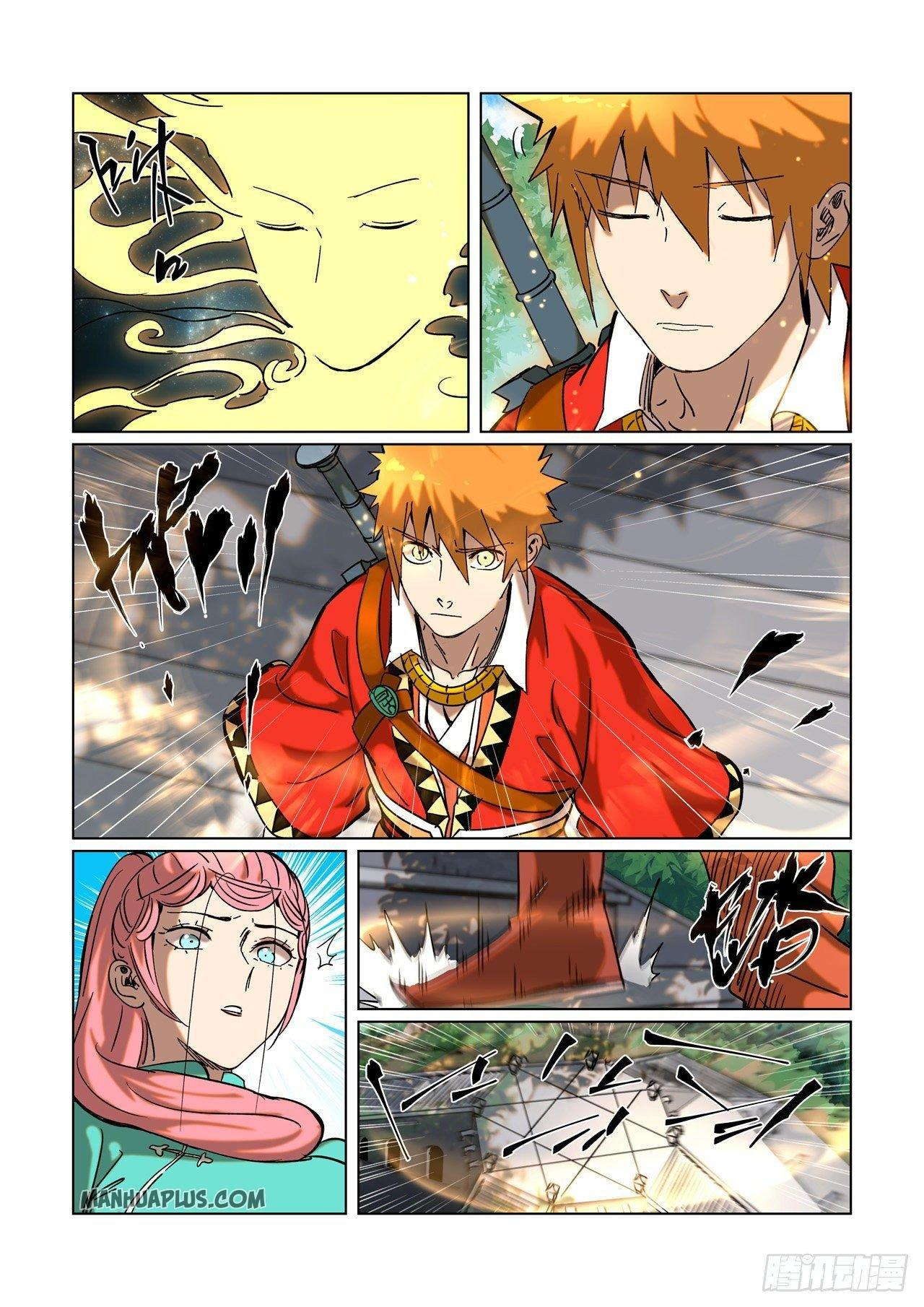 Tales Of Demons And Gods Chapter 314.5 page 3 - Mangakakalots.com