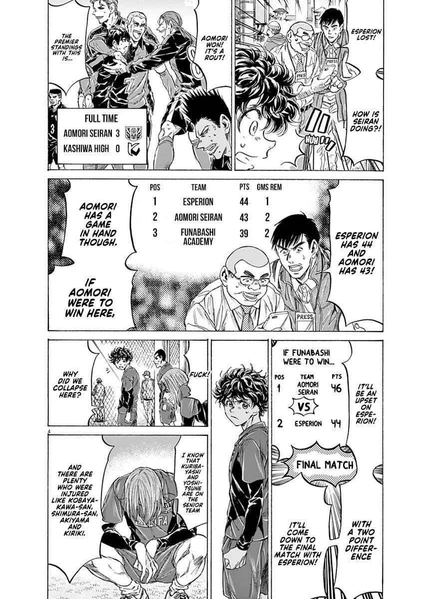 Ao Ashi Vol.21 Chapter 217: Hopefully We Meet Again page 4 - Mangakakalots.com