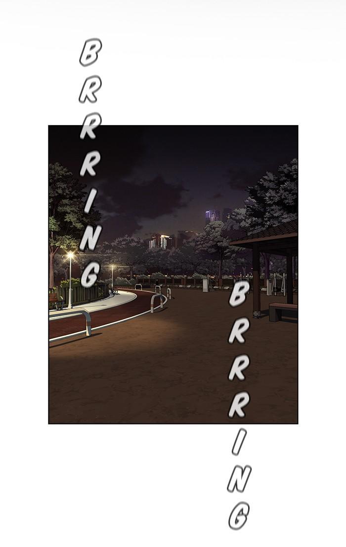 Get Schooled Chapter 10: Episode 10 page 2 - Mangakakalots.com