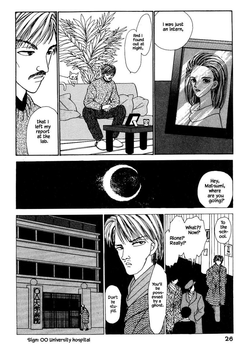 Shi To Kanojo To Boku Chapter 10.1 page 28 - Mangakakalots.com