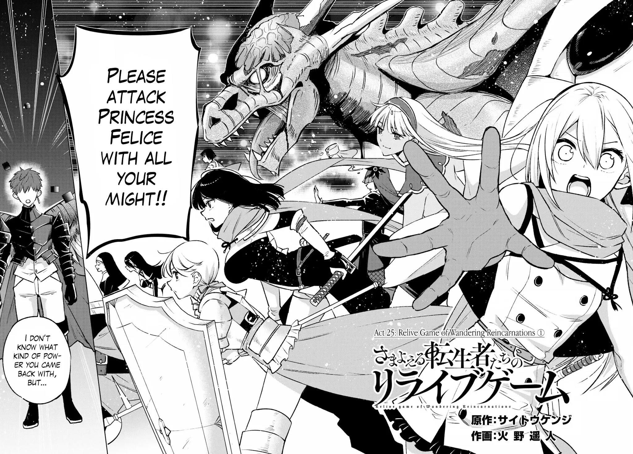 Samayoeru Tensei-Sha-Tachi No Revival Game Chapter 25: Relive Game Of Wandering Reincarnations (1) page 2 - Mangakakalots.com
