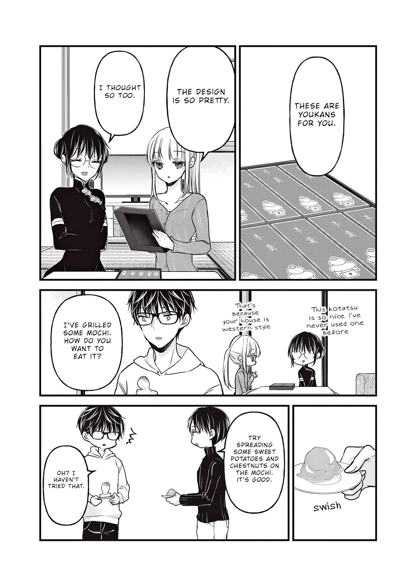 We May Be An Inexperienced Couple But... Chapter 76: First Letter Of The Year page 3 - Mangakakalots.com