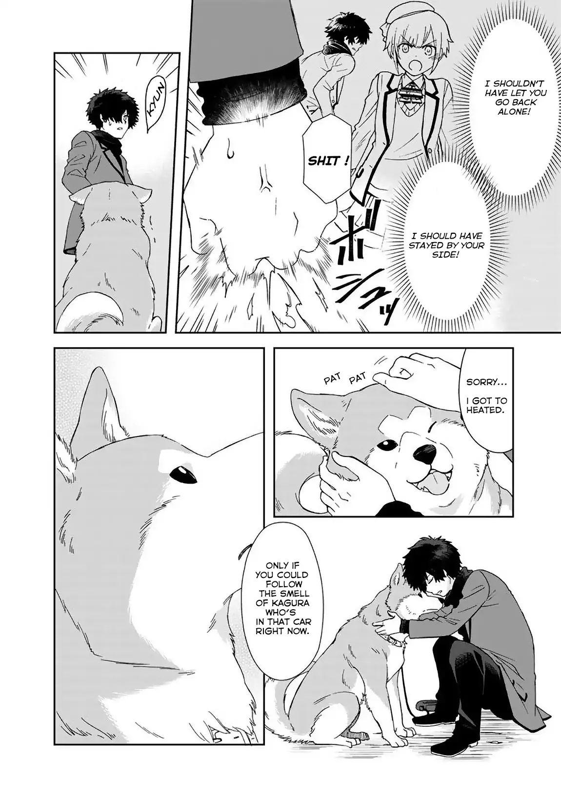 I, Who Possessed A Trash Skill 【Thermal Operator】, Became Unrivaled. Chapter 6 page 6 - Mangakakalots.com