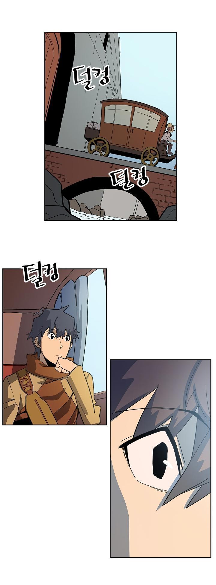 A Returner's Magic Should Be Special Chapter 54 page 17 - Mangakakalots.com