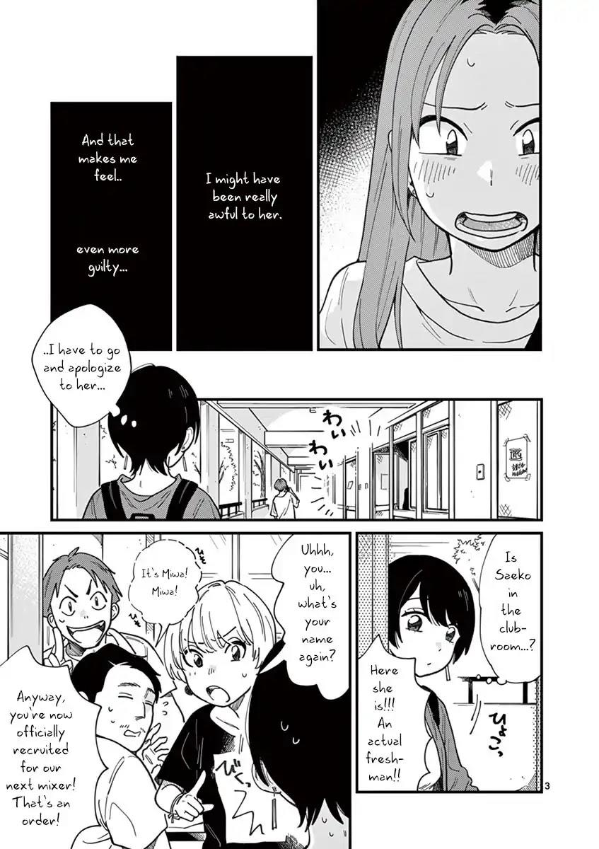 So, Do You Wanna Go Out, Or? Chapter 6 page 3 - Mangakakalots.com
