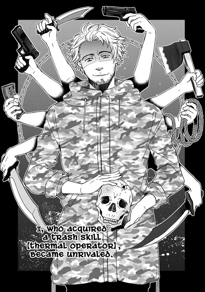 I, Who Possessed A Trash Skill 【Thermal Operator】, Became Unrivaled. Chapter 8 page 2 - Mangakakalots.com