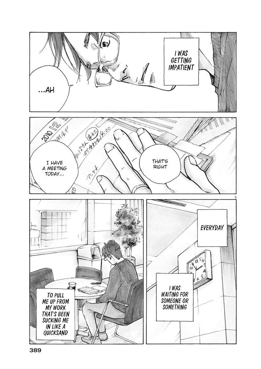 Saturn Return Chapter 9 page 10 - Mangakakalot