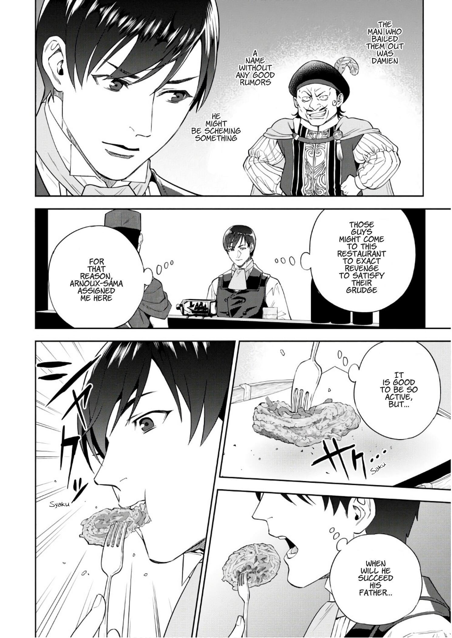 Isekai Izakaya Vol.6 Chapter 36: Beef Tendon Doteyaki page 9 - Mangakakalots.com