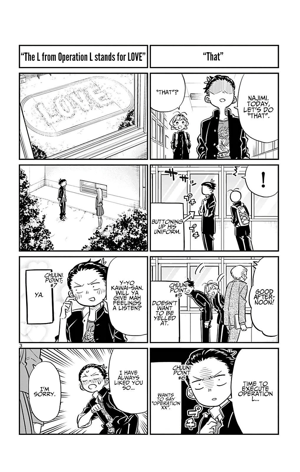 Komi-San Wa Komyushou Desu Vol.2 Chapter 32: Tadano-Kun's Junior High Days page 3 - Mangakakalot