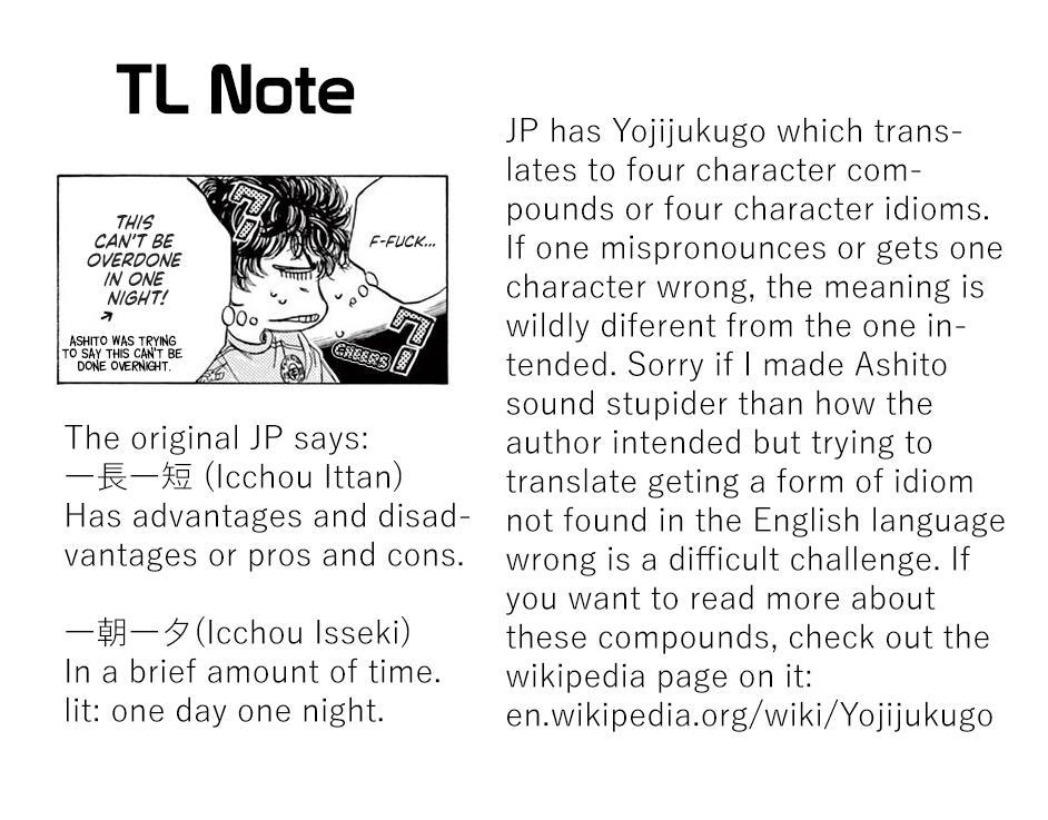 Ao Ashi Vol.8 Chapter 78: Two Instructions page 21 - Mangakakalots.com