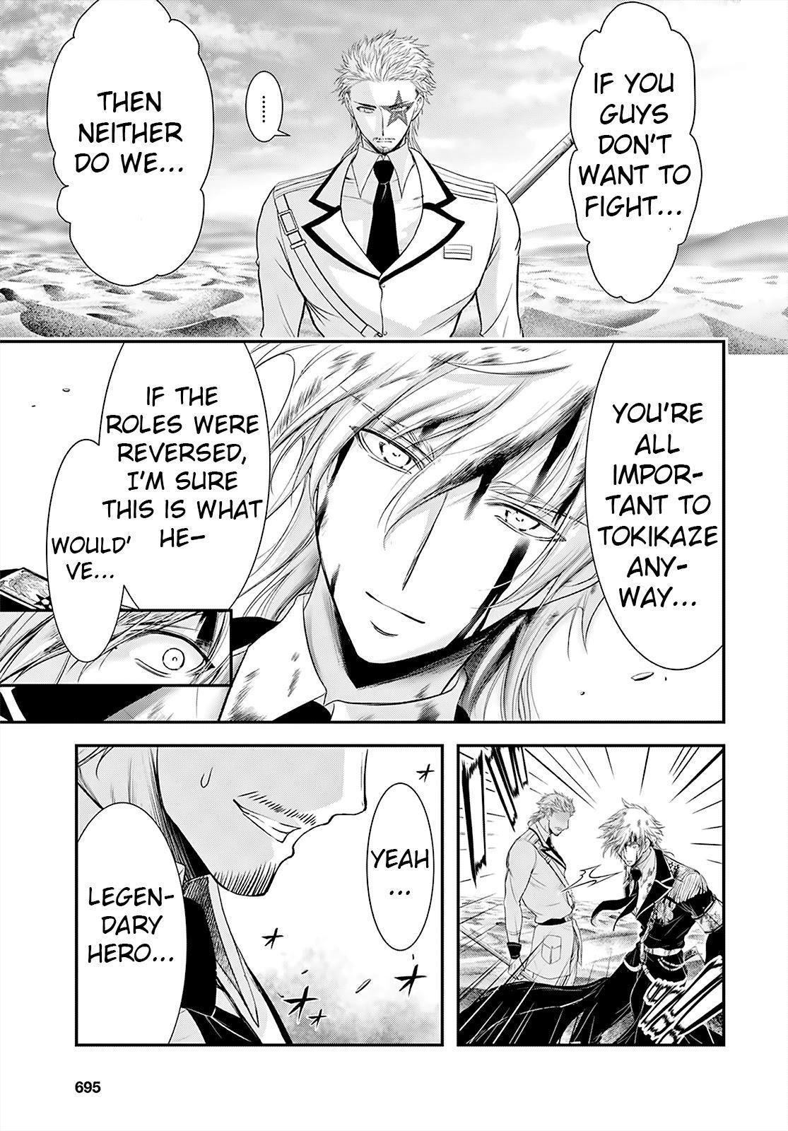 Plunderer Chapter 70 page 15 - Mangakakalots.com